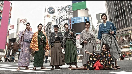WOW! JAPAN